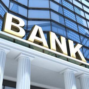 Банки Аргуна
