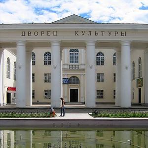 Дворцы и дома культуры Аргуна