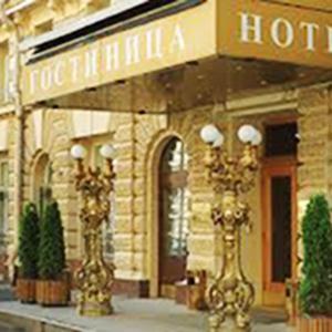 Гостиницы Аргуна
