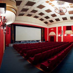 Кинотеатры Аргуна