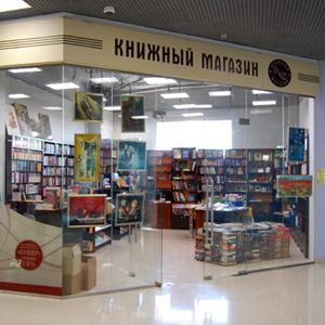 Книжные магазины Аргуна