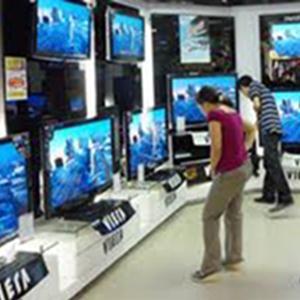 Магазины электроники Аргуна