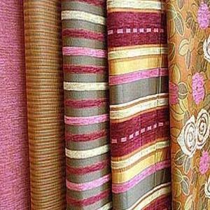 Магазины ткани Аргуна