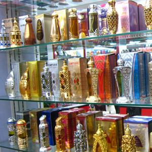 Парфюмерные магазины Аргуна