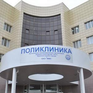 Поликлиники Аргуна