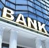 Банки в Аргуне