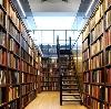Библиотеки в Аргуне