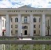 Дворцы и дома культуры в Аргуне