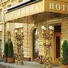 Гостиницы в Аргуне