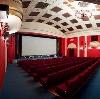 Кинотеатры в Аргуне