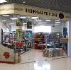 Книжные магазины в Аргуне