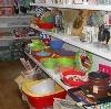 Магазины хозтоваров в Аргуне