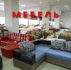 Магазины мебели в Аргуне