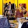 Магазины одежды и обуви в Аргуне