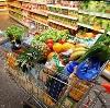 Магазины продуктов в Аргуне
