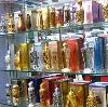 Парфюмерные магазины в Аргуне