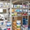 Строительные магазины в Аргуне