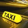 Такси в Аргуне