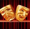 Театры в Аргуне