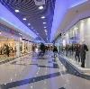 Торговые центры в Аргуне