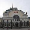 Железнодорожные вокзалы в Аргуне