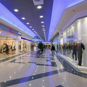 Торговые центры Аргуна
